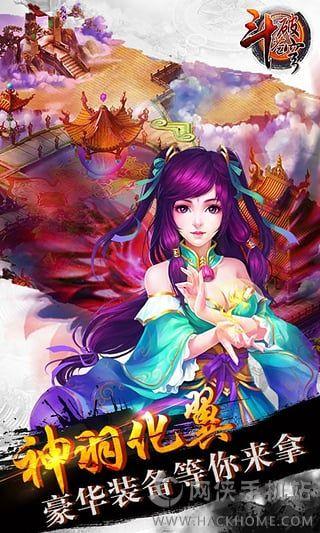 破苍穹官方网站正版游戏下载图3: