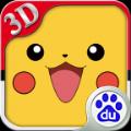 口袋妖怪2下载百度版 v1.0.3