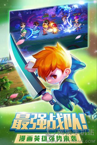 进击吧英雄官网手游IOS版图4: