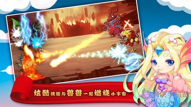 怪兽岛2兽神归来游戏官方手机版图2: