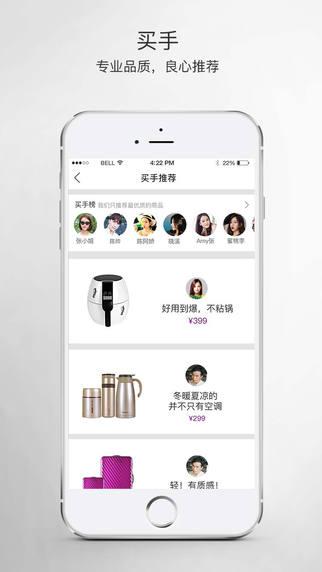 环球购物app下载官方网站图3: