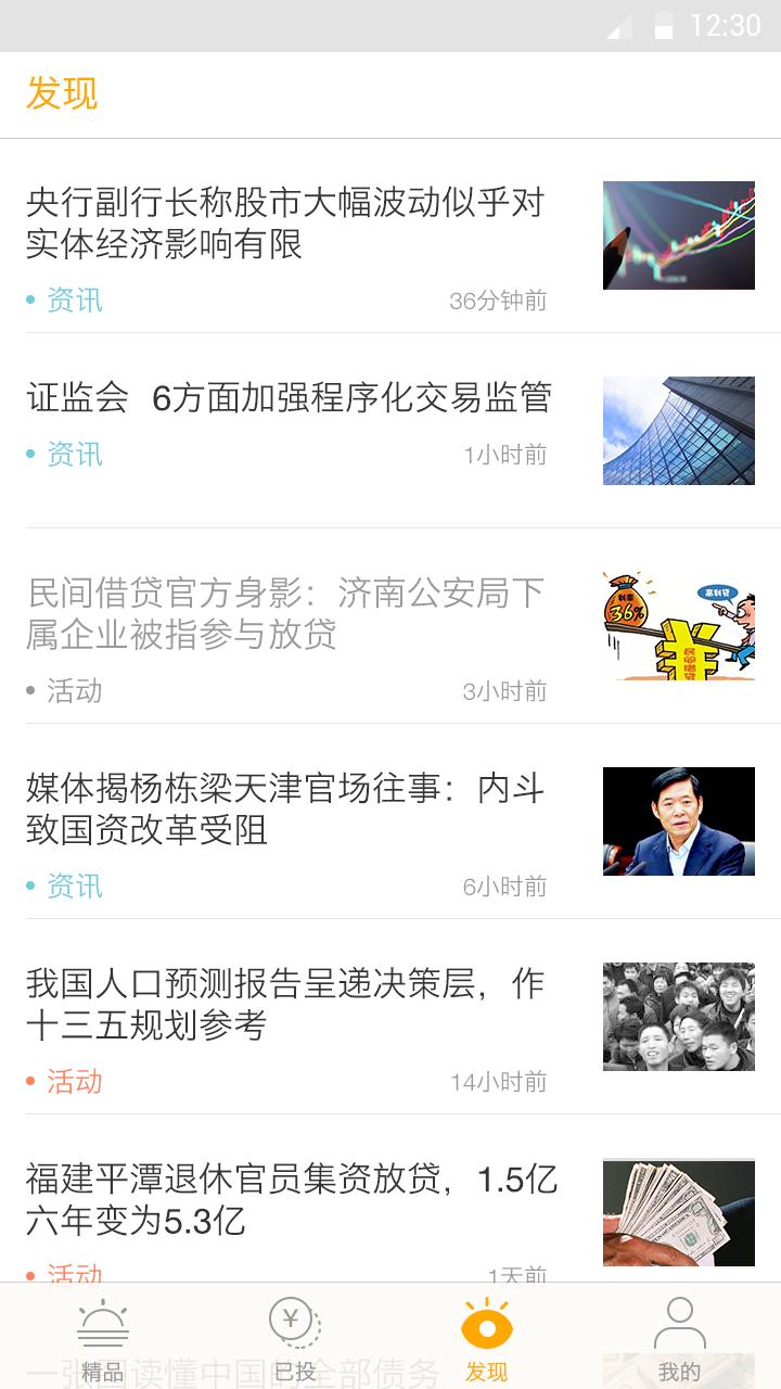 自身风险_失信信息_湖南湘融资产管理有限公司-启信宝