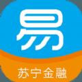 苏宁金融任性贷贷款app官方下载 v6.5.0