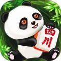 熊猫四川麻将作弊器