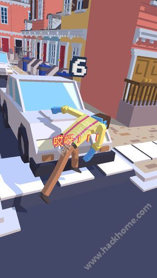 Steppy Pants手机游戏官方版图3: