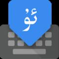 Nur Kirguzguch维吾尔语输入法手机版app v1.6