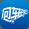 包车在线APP官网下载 v1.0