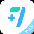 317护官方app下载 v1.2.4