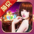 葡京娱乐城手游官网下载 v2.0.0