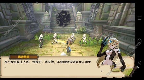 腾讯龙之谷手游官网IOS版图3:
