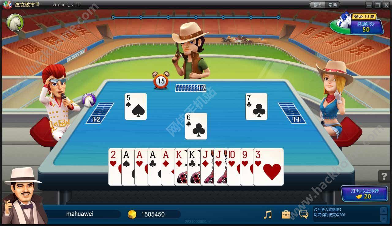 扑克牌有几种玩法_扑克游戏玩法有多少种?-扑克牌有几种玩法