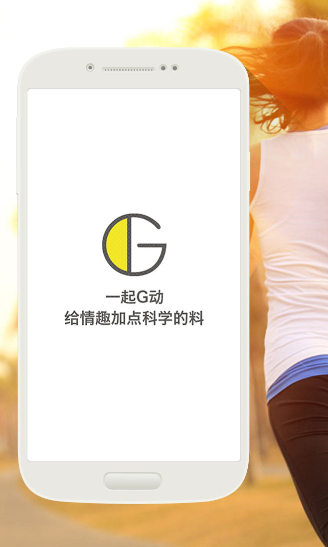 G动盆底肌训练软件app下载安装图3: