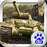 陆战风云官方网站手机版下载 v1.1.0