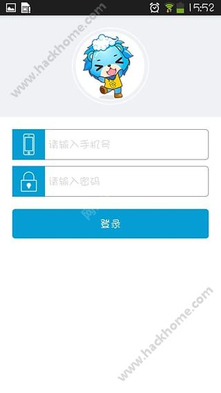 云仓百货电商会员登录官方网站下载图3:
