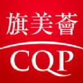 旗美荟官网版