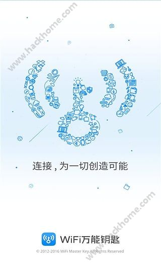 WiFi万能钥匙2016官方最新版本下载图4: