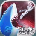 饥饿鲨进化3大发快三彩票官网大发快三骗局版 v6.5.0.0