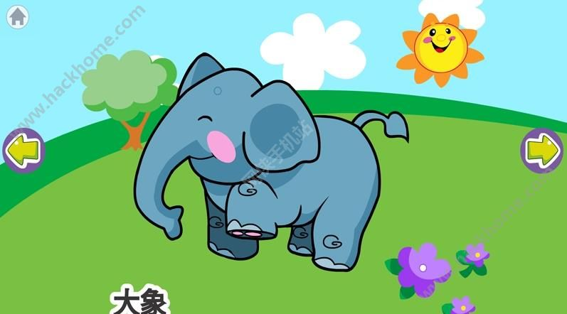 幼儿识动物app手机版下载 v1.1.