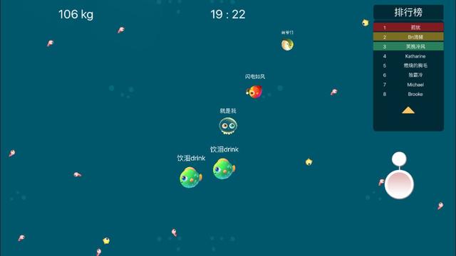 星球大作战手机版安卓版图3: