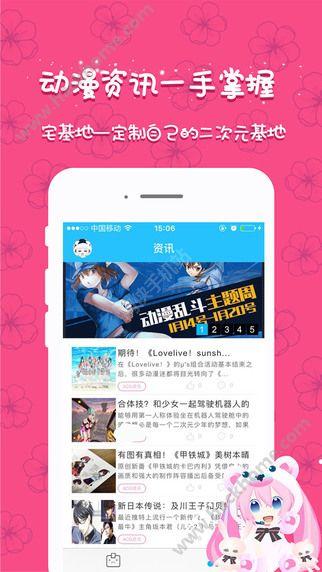 宅基地app下载手机版图3: