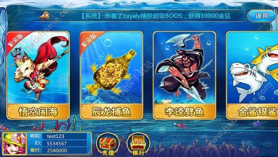 49棋牌游戏官方手机版下载图1: