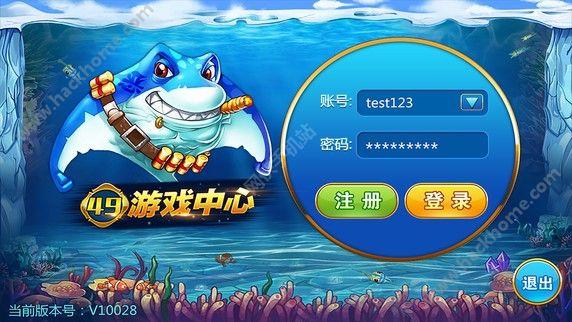 49棋牌游戏官方手机版下载图5: