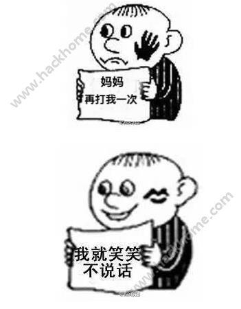 高考 表情包下载