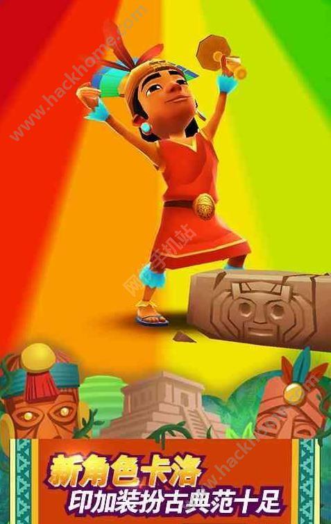地铁跑酷秘鲁版官方最新版下载图3: