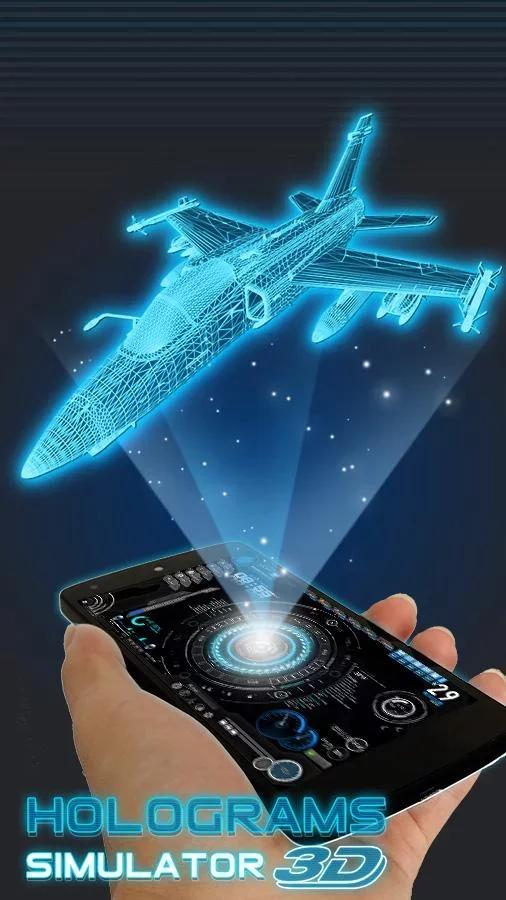 全息图像_3D全息图片下载,3D全息图片下载手机版app v2.2 - 网侠安卓软件站