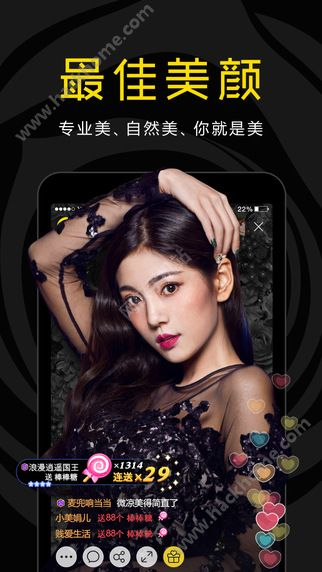 YY语音直播间下载官网app图1: