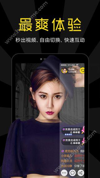 YY语音直播间下载官网app图3: