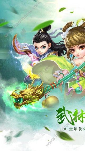 铁血江湖iOS官方正式版图1: