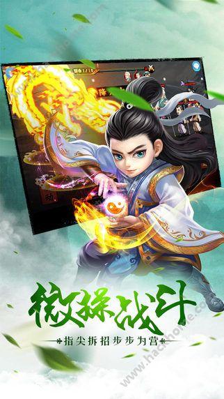 铁血江湖iOS官方正式版图5: