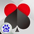 德堡斗地主扑克百度版