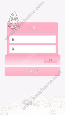 妞妞宝贝APP手机版下载图3: