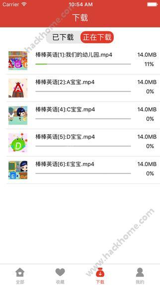 宝宝英语视频下载手机版app图3: