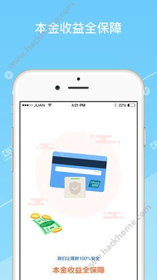 富管家app官方下载图4: