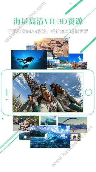 VRBOX全景视频官网手机版app下载图1: