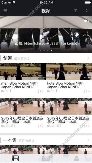 剑道新闻app下载手机版图1: