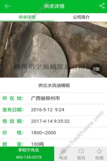 ZZ91再生网下载手机版app图3: