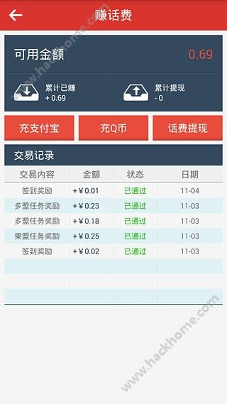 帅开州官网app下载图3: