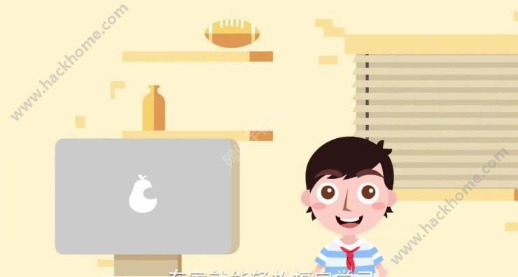 学霸君不二课堂官网app下载