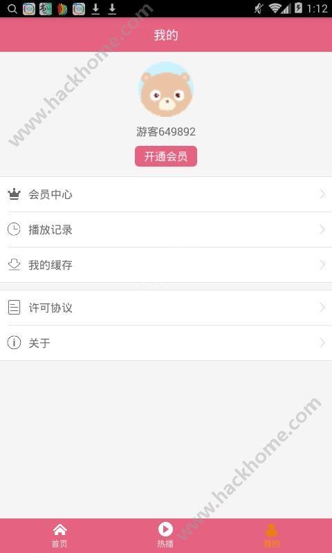 夜色快播app官网下载手机版图1: