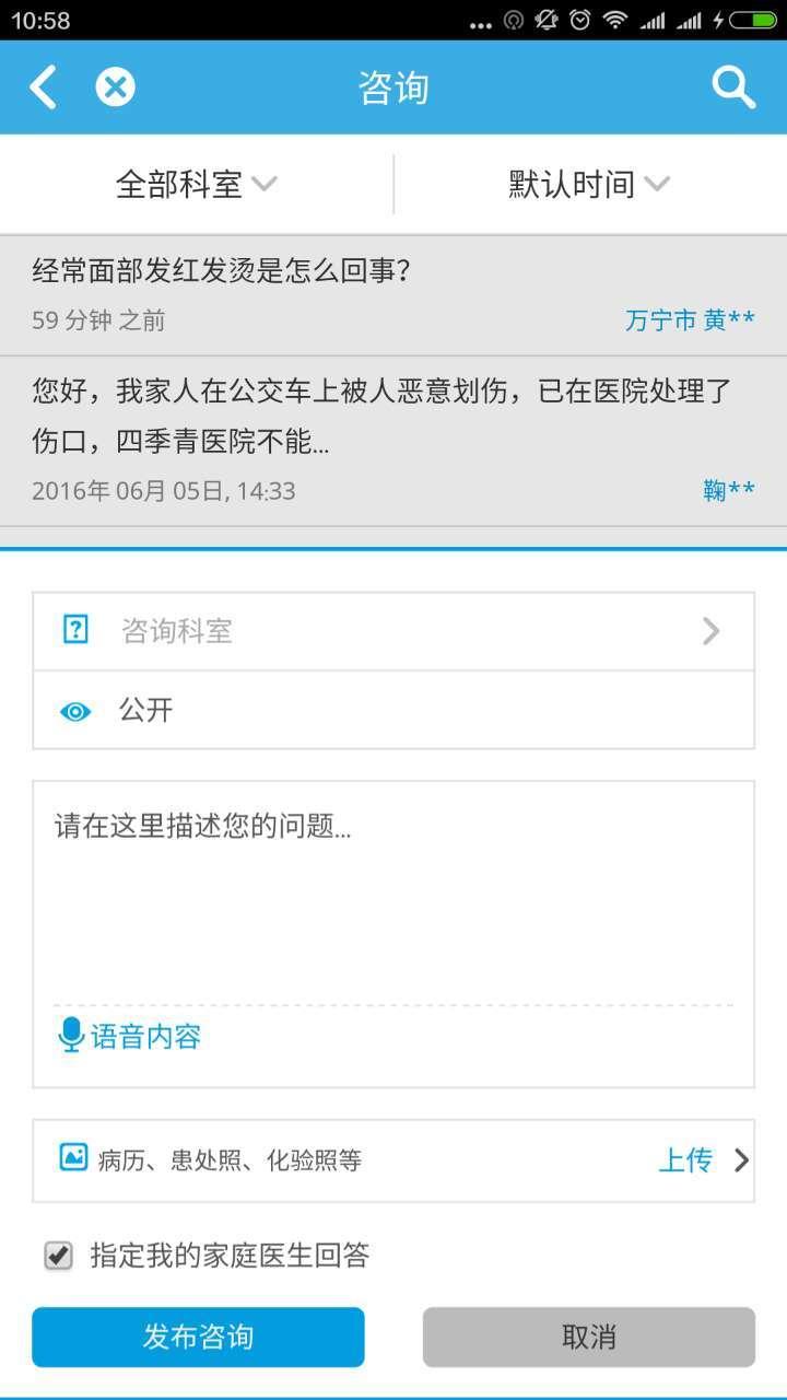 蓝卡网app手机版下载图5: