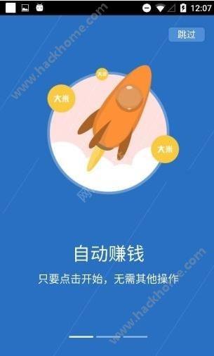 米赚众测最新版本下载_米赚众测最新版本app下载 v1.