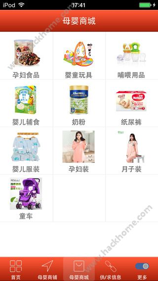 母婴门户app下载手机版图1: