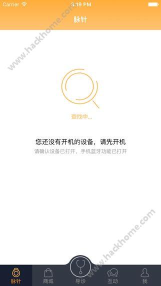 脉针app下载手机版图1: