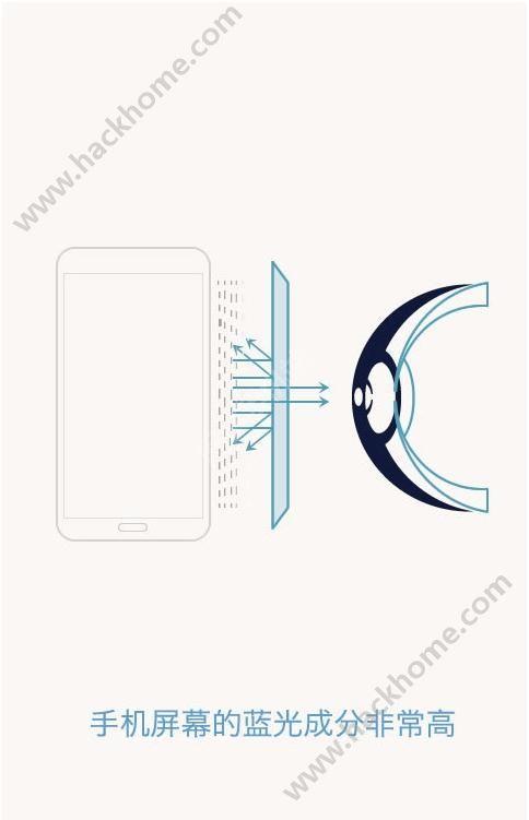 简单护眼下载手机版app图3: