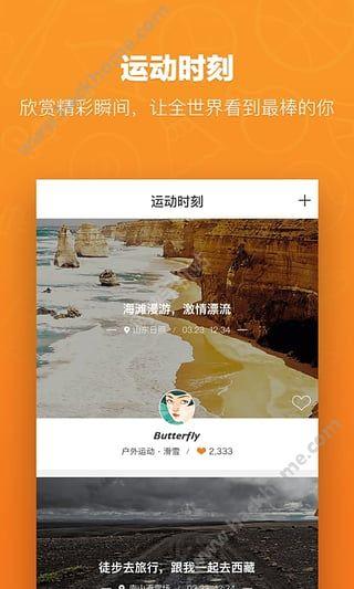 果冻体育app手机版下载图3: