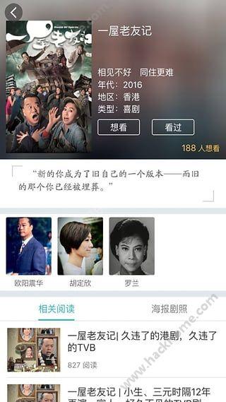 麻利哄官网app下载手机客户端图1: